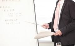 「経営計画」は、ズレが生じた時の舵取りのための大切な判断基準